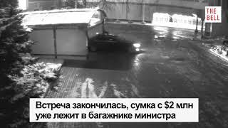 Видео от офиса «Роснефти». Ждущий Сечин и уезжающий Улюкаев