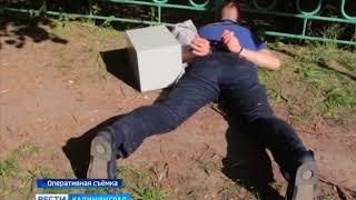 В Калининграде задержали рецидивиста с биноклем