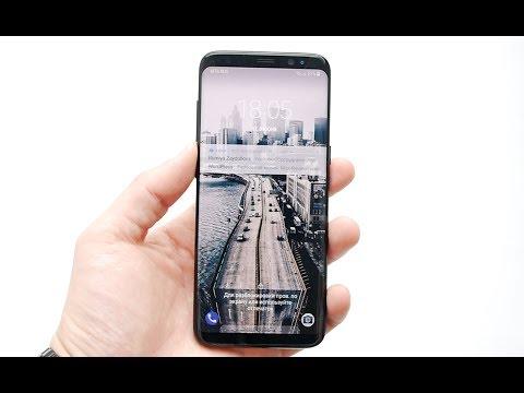 Samsung Galaxy S8 из Европы. Какие отличия от РСТ? Как снять региональный лок