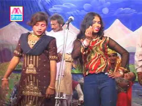 Gopi Chand Vol 2 Part 3 Bhojpuri Nach Program Gopi Chand Vol 2 Sung By Ismail