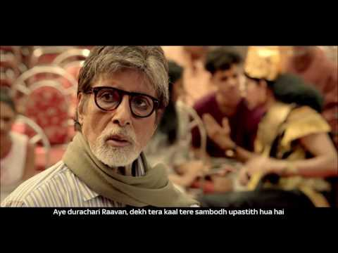 Tata Sky | Acting Adda | Main Film