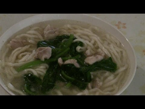 Chinese Chicken Noodle Soup  (Home Made Chinese Soup)  Traditional Chinese Cooking