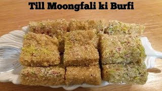 Till aur mungfali ki barfi // Winter special //
