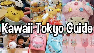 Top 10 Kawaii Things to do in Tokyo & MORE for Kawaii Lovers