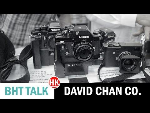 Camera Shop Interview: David Chan Company in Hong Kong