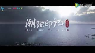 Publication Date: 2017-08-25 | Video Title: 潮汕原創歌曲《你不在潮陽》鄭欽龍