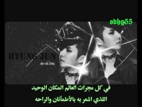 SS501- Let Me Be The One Arabic Sub