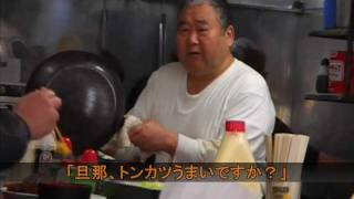 元祖デブ屋で石ちゃんことホンジャマカ石塚さんも来店した伊豆下田にあ...