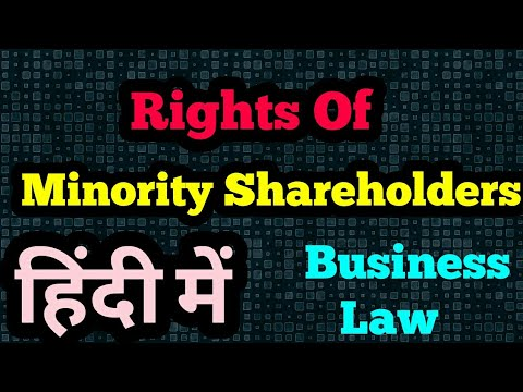 Rights of Minority Shareholders |Minority Shareholders Rights| [Business Law]