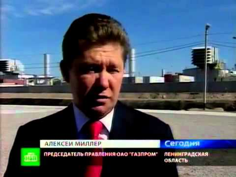 Работа вахтой - север газпром разнорабочие зарплата 128000