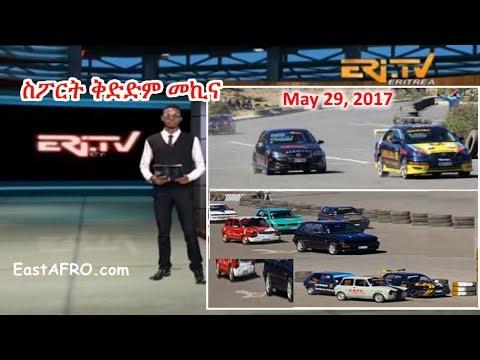 Eritrean ERi-TV Sports News (May 29, 2017) | Eritrea