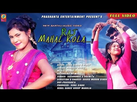New Santali Video 2020  Gate Kola He Gate Kola  New Santali Video Album 2020