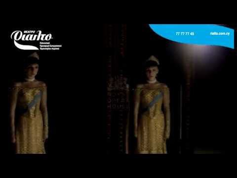 ANASTASIA – The Royal Ballet