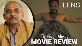Lens | Plus Minus Movie Review | Baradwaj Rangan