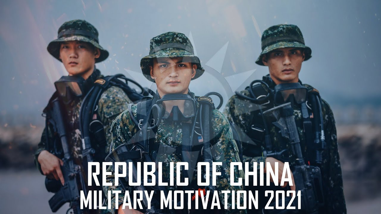 """Republic of China Military Motivation 2021 │ 中華民國國軍 │ """"Dream Big And Dare To Fail"""""""