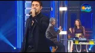Iwan - Ahlan Wasahlan - Lelet Tarab Program / إيوان - اهلا وسهلا - من برنامج ليلة طرب