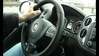 Тест-драй Volkswagen Tiguan 2011