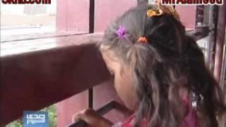 جريمة اغتصاب طفلة يمنية عمرها خمس سنوات