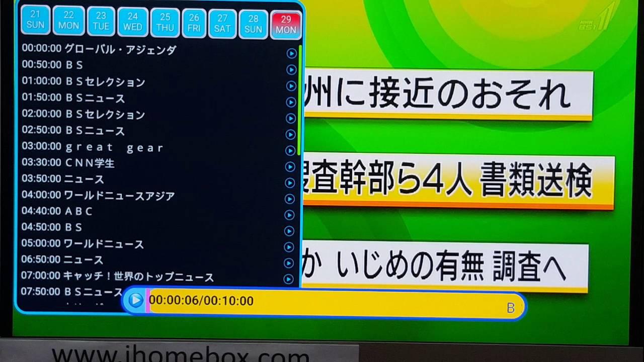 185 japanese iptv account