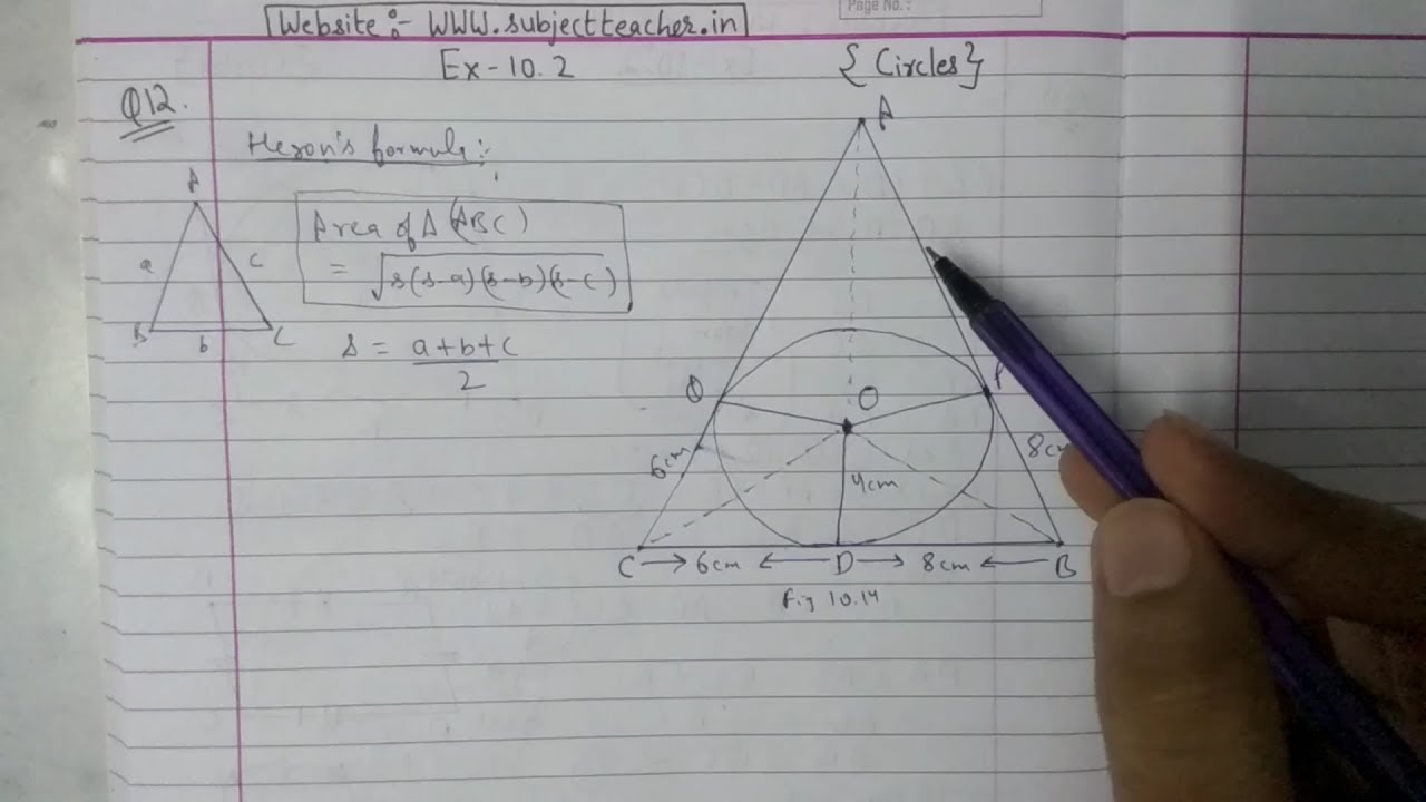 Chapter 10 Exercise 10 2 (Q12) CIRCLES || NCERT || Maths class 10