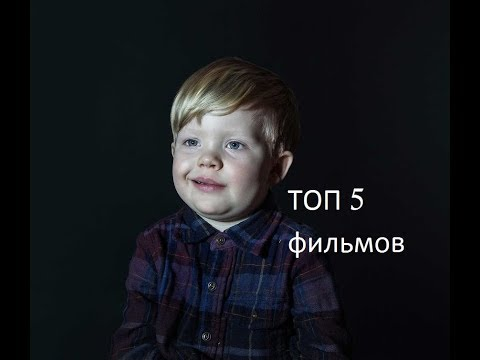 ТОП 5 ФИЛЬМОВ фантастика