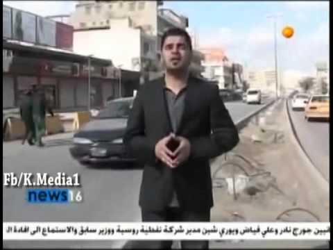 Kurdish Media ~ سهیرێكی خیتامی ئهو پهیامنێره بكهن