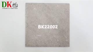 [대경타일종합상사] 부강세라믹 BK22002 자기질 바…
