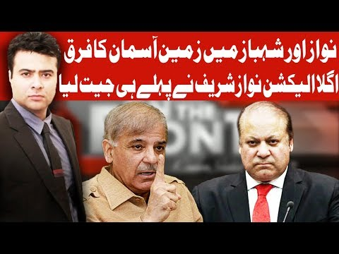 On The Front With Kamran Shahid - 3 April 2018 | Dunya News
