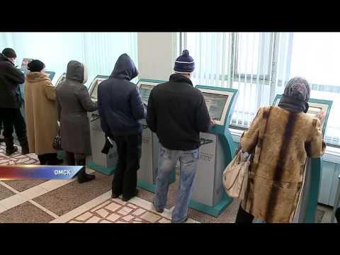 интим знакомства омск частные объявления