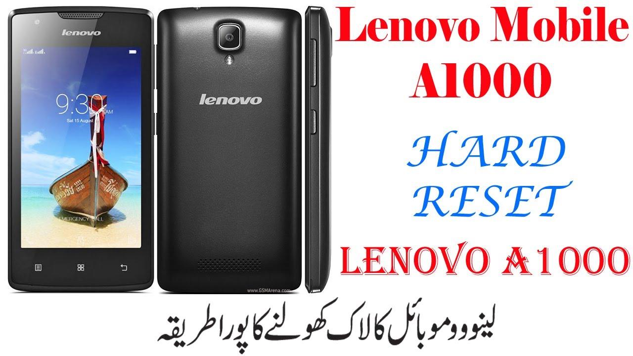 How To Unlock Lenovo A1000 Phone