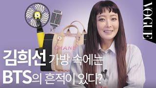 [마이보그] 김희선도 사실은 아미ARMY?! (왓츠인마…