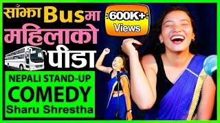 Public Bus, Ladies & Types of Passengers | Stand-up Comedy | Sharu Shrestha | Laugh Nepal
