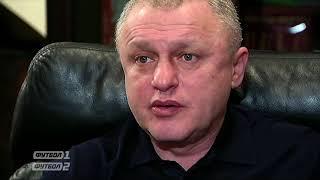 Скандал с выборами главы Федерации футбола Киева