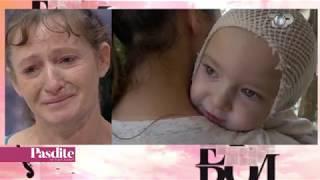 Pasdite ne TCH, Altea, 2 - vjecarja që u dogj me qumësht, 25 Shtator 2017, Pjesa 4