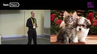 7 уроков для интернет-магазинов. Юрий Брызгалов, Shokterapy.ru