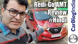 Hindi- Datsun Redigo 1 Litre AMT Automatic Test Drive Review By Rohit Khurana