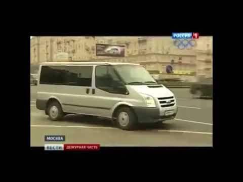 ПРОВЕРИТЬ ШТРАФЫ ГИБДД ПО ФАМИЛИИ ВЛАДЕЛЬЦА