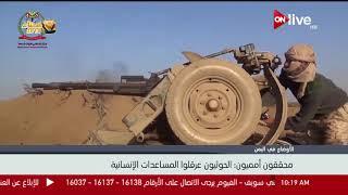 محققون أمميون: الحوثيون عرقلوا المساعدات الإنسانية