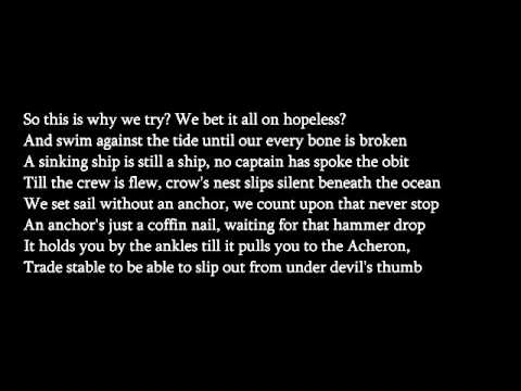 Astronautalis - The river, the woods lyrics