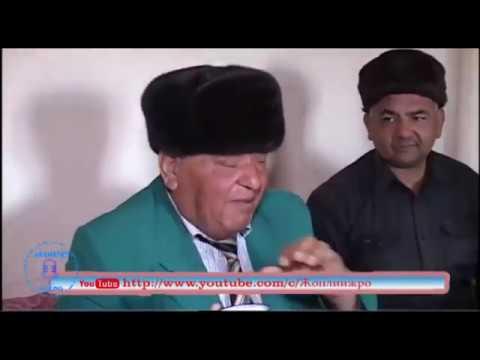 Qashqadaryodan Shoir Panji Berdiyev 1 qism