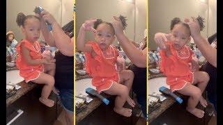 T.I Daughter Sings Lil Nas \