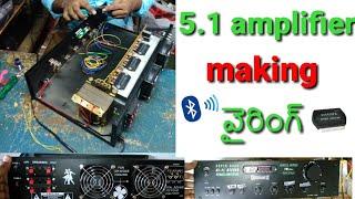 5.1 home theater amplifier assembling DIY in telugu