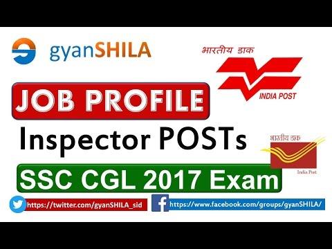 Inspector of Post | Job Profile | SSC CGL 2017 EXAM