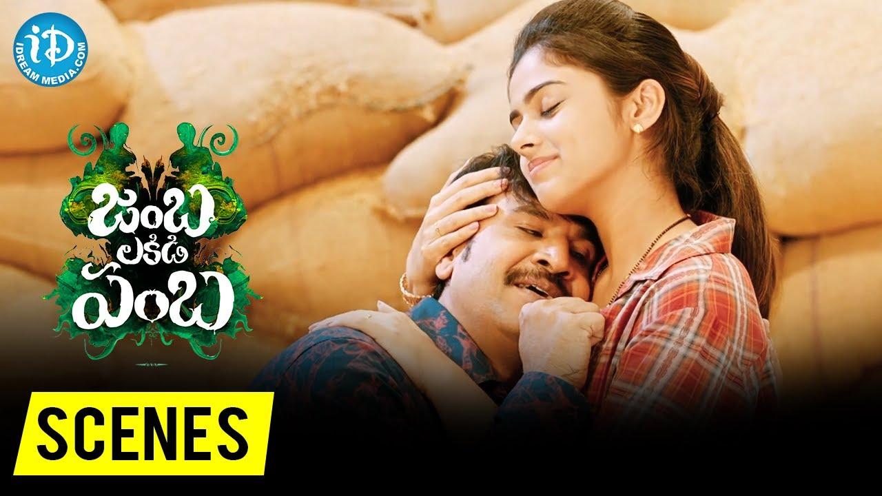 Download Jamba Lakidi Pamba Movie Climax Scene | Srinivasa Reddy | Vennela Kishore | Posani | Siddhi Idnani