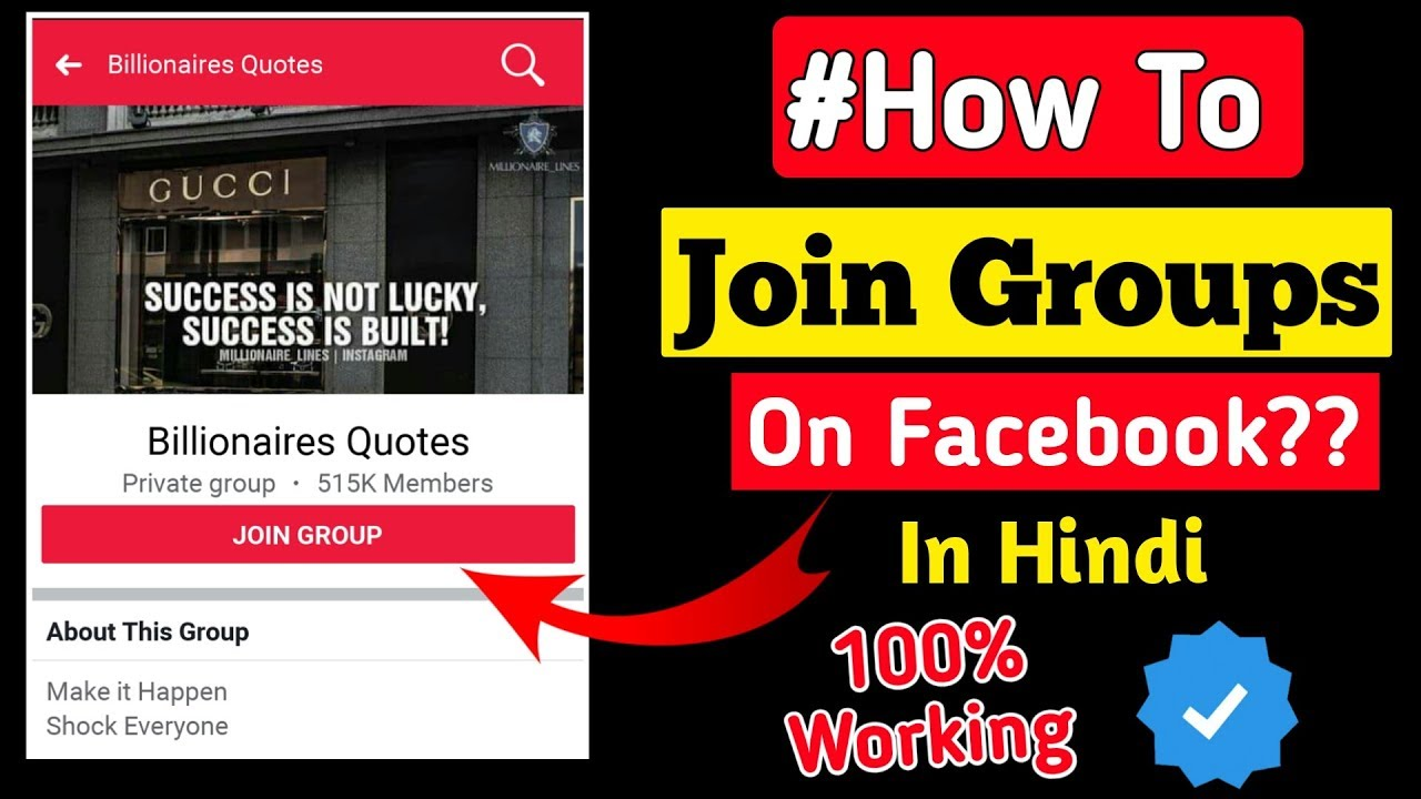 How To Join Group On Facebook In 2020 – How To Join Facebook Group 2020 In Hindi