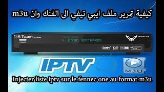 3G TÉLÉCHARGER FENNEC FREE