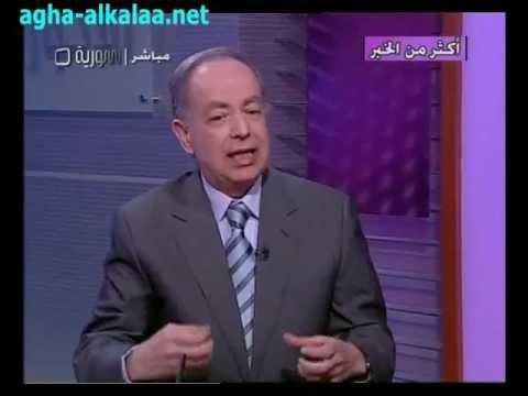 لقاء د. سعد الله آغا القلعة -الاستثمار السياحي الجزء 1