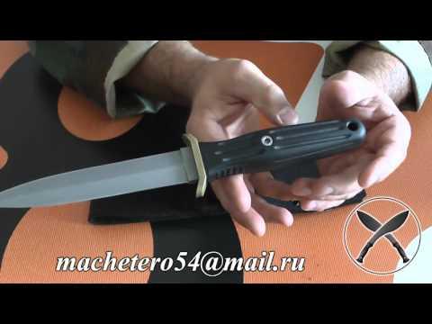Нож Boker Applegate Fairbairn Combat Knife. Обзор и мнение + тест.