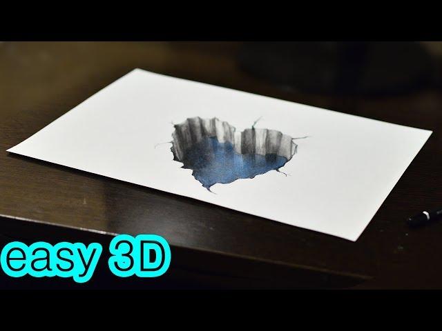 Иллюзия 3D дыра простой рисунок Нарисовать сможет каждый! Easy 3D Drawing Heart Hole !