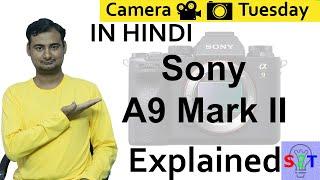 Camera Tuesday (Sony a9 Mark II Explained In HINDI)